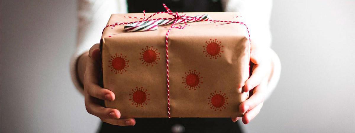 هدايا مميزة